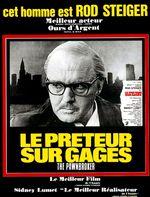 Le_Preteur_sur_gages.jpg