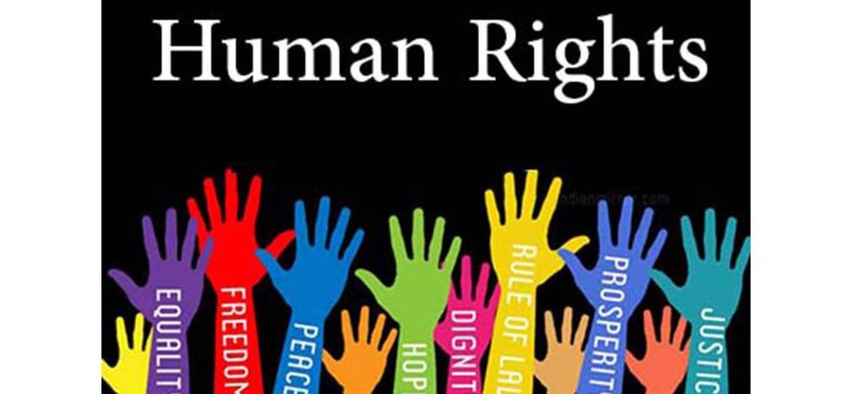 human_rights-1728x800_c.jpg