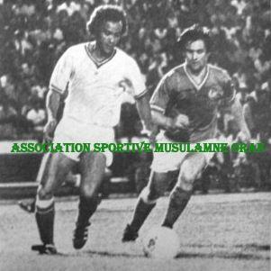 France- Afrique 1972