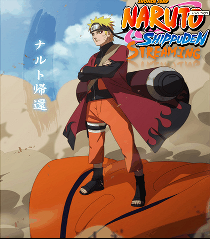 Naruto Shippuden Streaming Logo