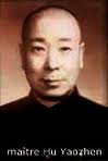 Maitre hu yaoshen.jpg