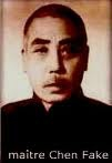 Maitre Chen Fake.jpg