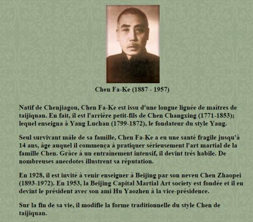 Capt. Chen Fake.PNG