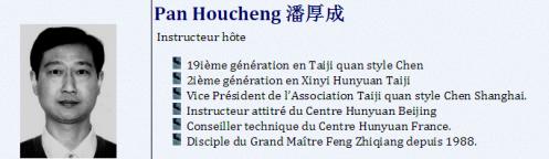 Capt. Maître Pan Houcheng.PNG