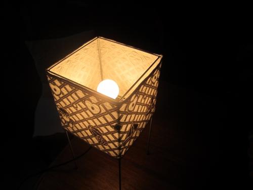 Lampe Julia 005.jpg