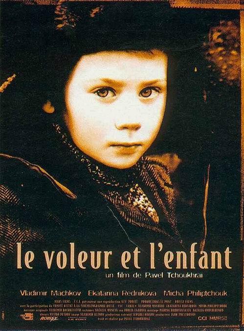 Le_Voleur_Et_L_Enfant_Aff_Fr.jpg