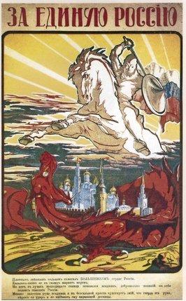 affiche guerre civile russe.jpg
