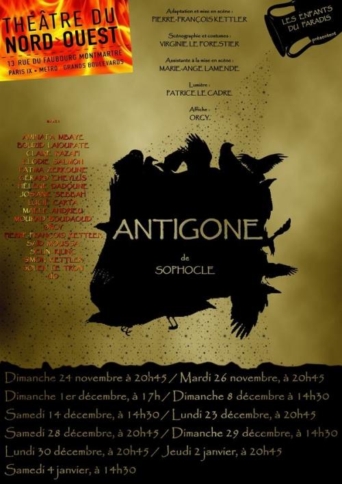 Antigone-2.jpg
