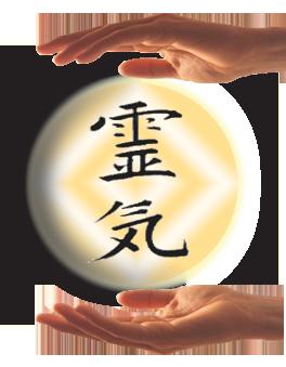 Symbole Reiki.png