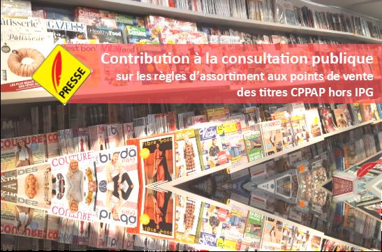 Contribution_aadp_blog-1