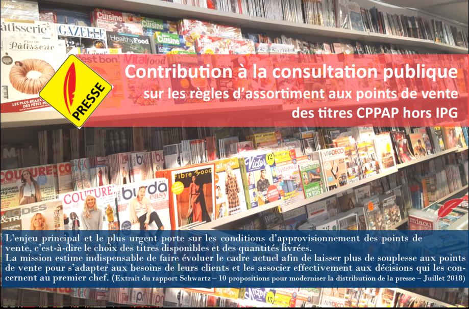 Contribution_aadp_blog-2
