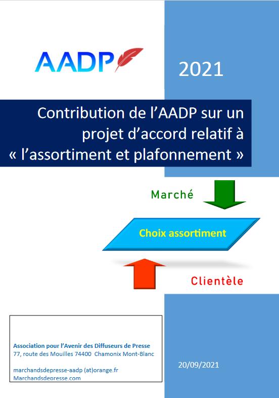 Screenshot 2021-10-04 at 16-08-16 Contribution de l'AADP sur un projet d'accord relatif à « l'assortiment et plafonnement »[
