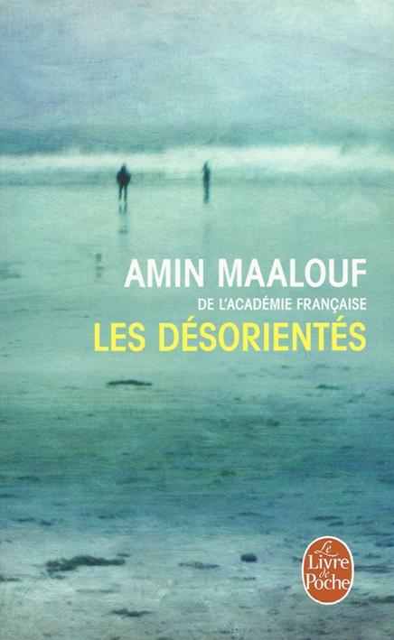 Couv Maalouf blog3.jpg