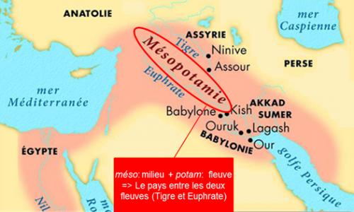 2 Mésopotamie.png