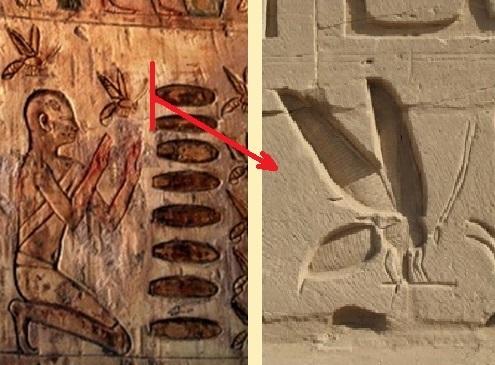2 - 3 Egypte Temple d'Abou Gourab.jpg