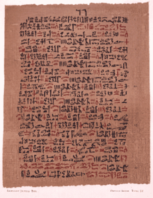 220px-Papyrus_Ebers.png