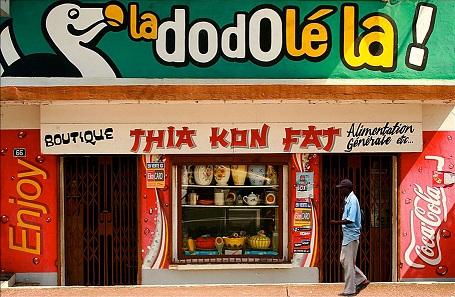 la-dodo-le-la_940x705.jpg
