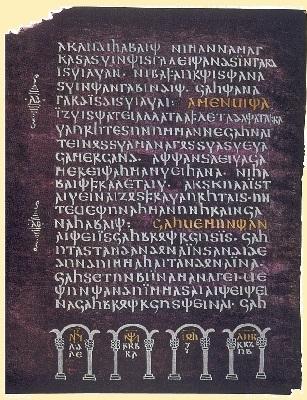 02 - Bible en langue Goth.jpg