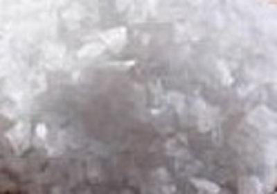 14 cristaux de sel.jpg