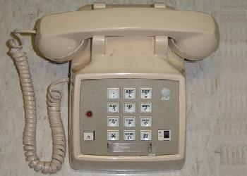 64 - ITT telephone Cortelco 68 350 x 250.jpg
