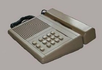 74 - HPF ASCOM TELIC TT284 1980 350 x 240.JPG