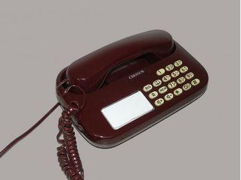75 - MATRA COMMUNICATION CORUS 1986.JPG