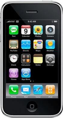 120 - 2 - iphone 2G (2007).JPG