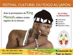 Fest Togo au Japon.jpg