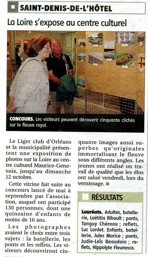 EXPOSITION-Presse002.jpg