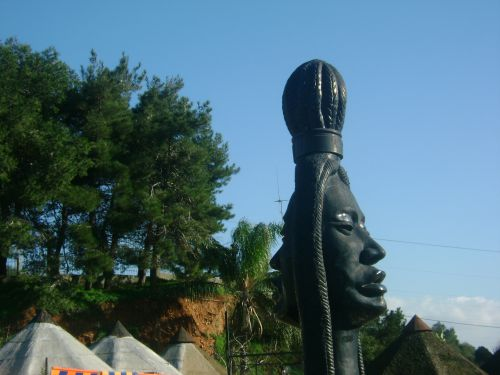 L'entrée du parc zoologique de Ben Aknoun (Alger)