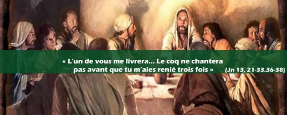 Annonce de la trahison de Judas et Pierre 1.jpg