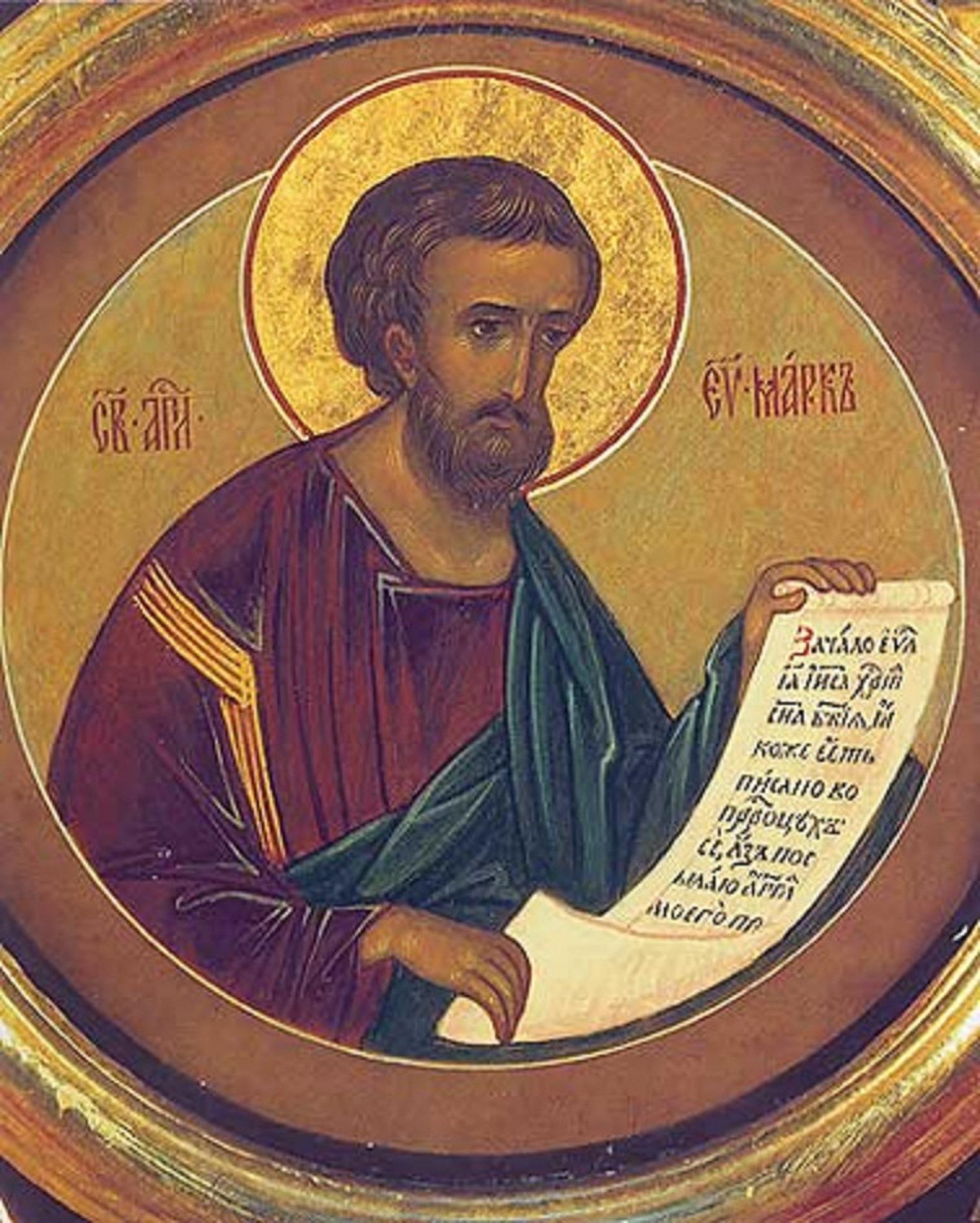 Fête de Saint Marc 2107 1.jpg