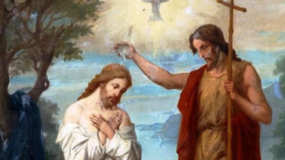 Baptême de Jésus 2016 5.jpg