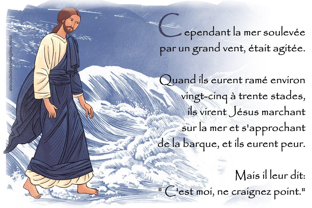 Jésus marche sur les eaux 2015 2.jpg