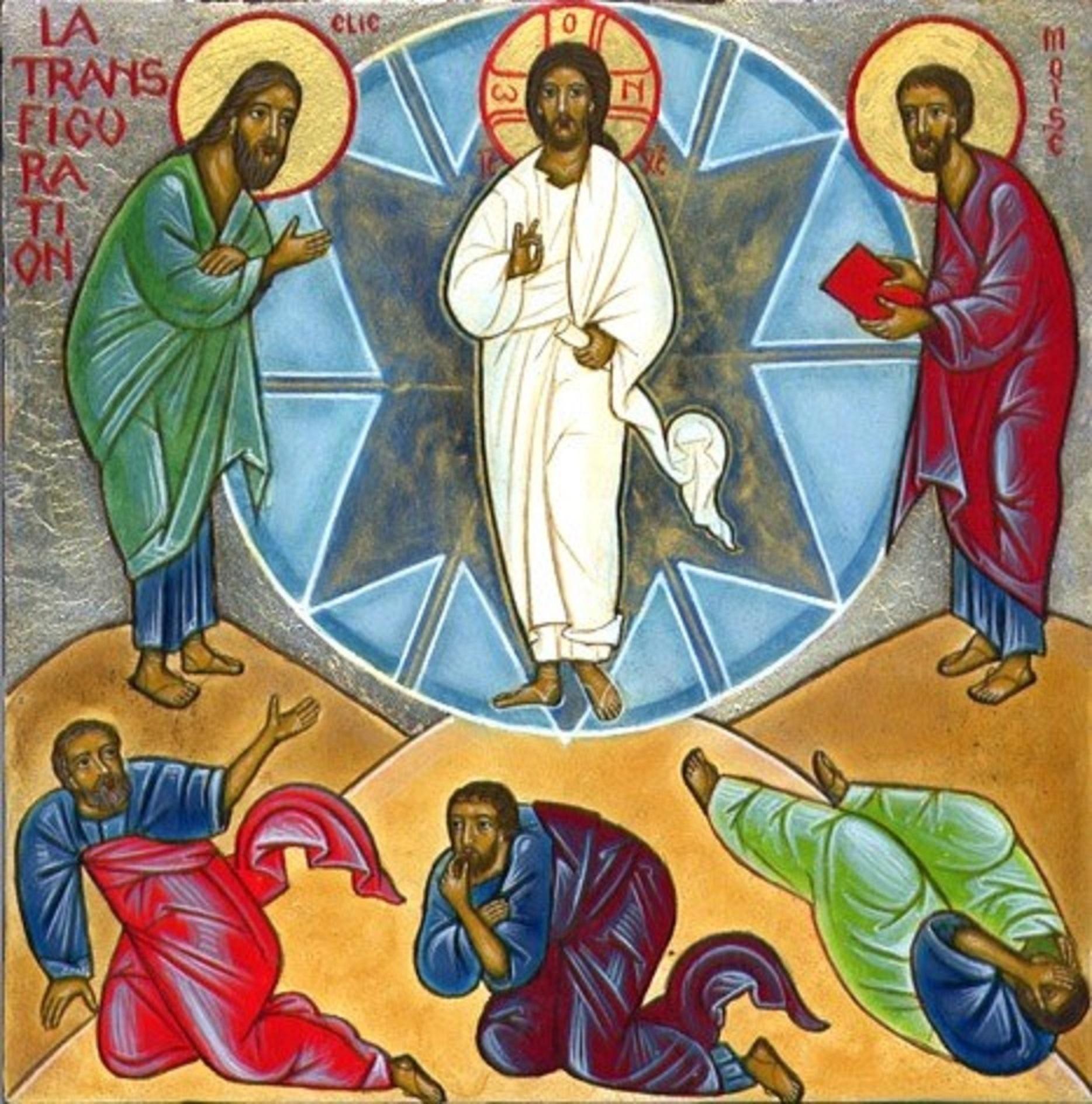 Transfiguration de Jésus 2017 1.jpg