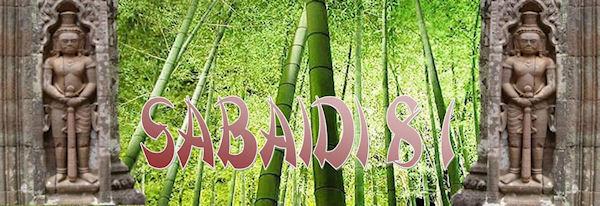 Bansabaidi81newsletter.jpg