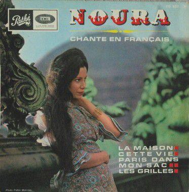 Noura en français