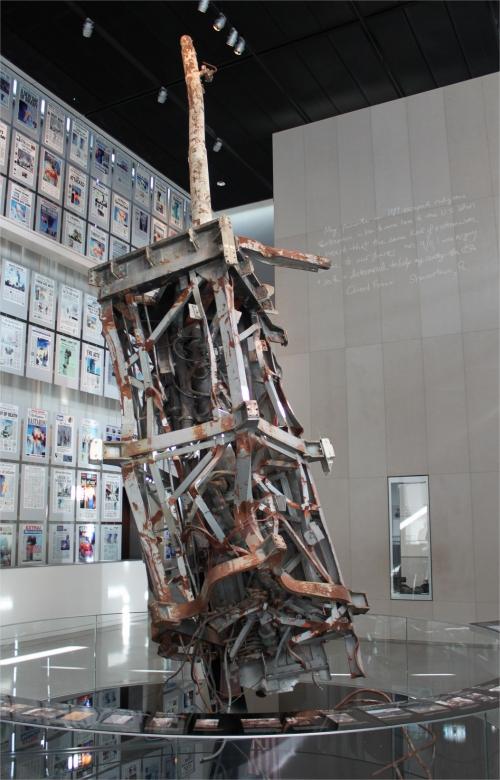 Antenne WTC1.jpg