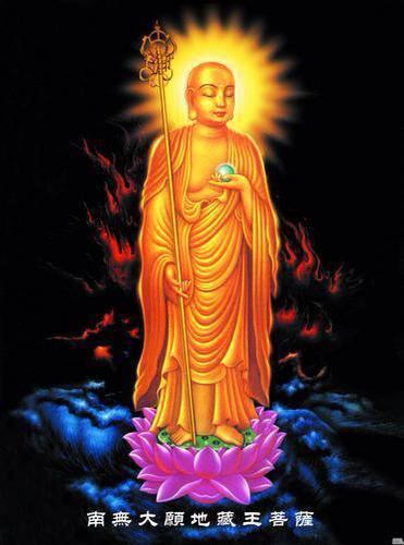 z bouddha 26 pierre sacree.jpg