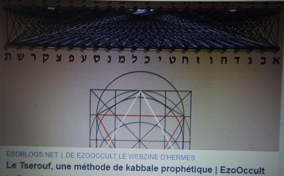 kabbale.jpg