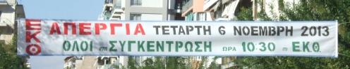 Apergia-6-11.jpg