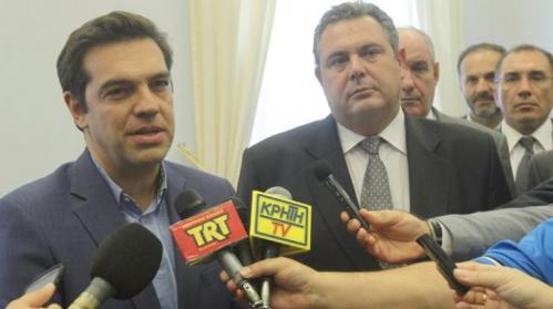 Tsipras-Kamenos.jpeg