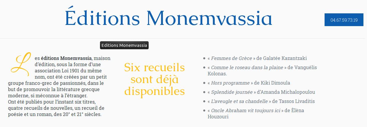 Monemvassia.png
