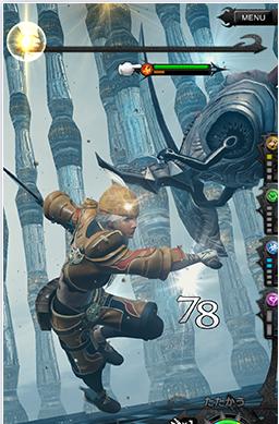 jeu-mobius-final-fantasy.PNG