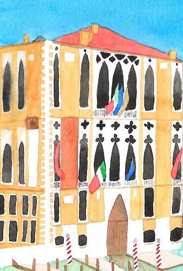 façade celine