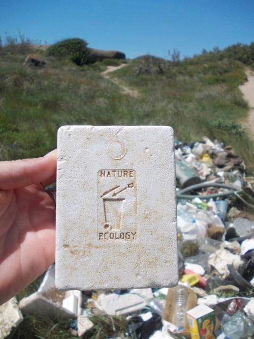 Art bio photo de liège à l'effigie de recyclage.jpg