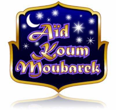 aid mubarak said 2.jpg
