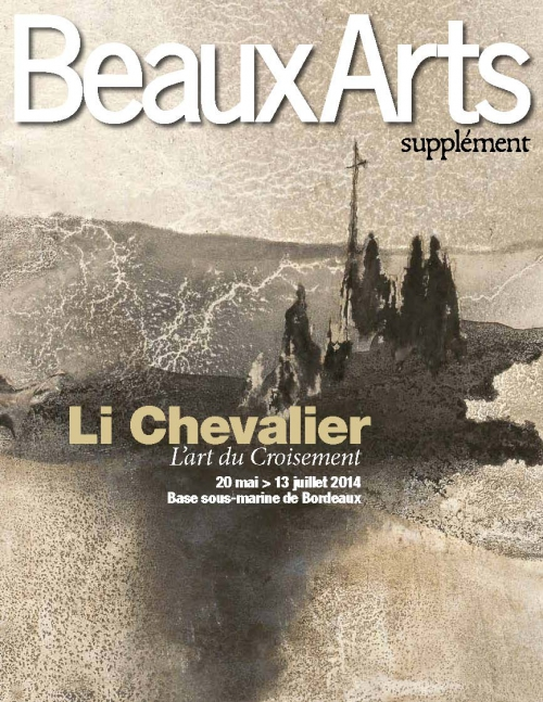 Chevalier_TAP_╥│├µ_1.jpg