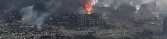 bandeau tianjin-explosion-china-6.jpg