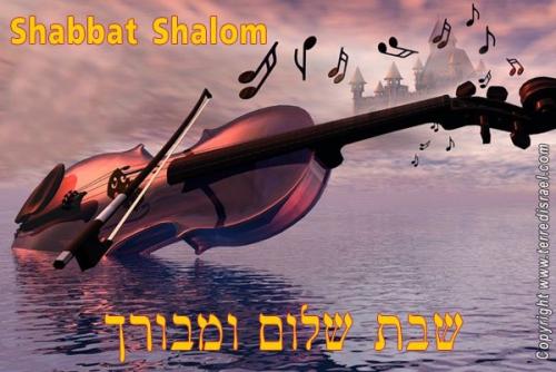 shabbath shalom en hebreu.jpg